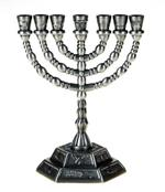 Pixwords MENORAH